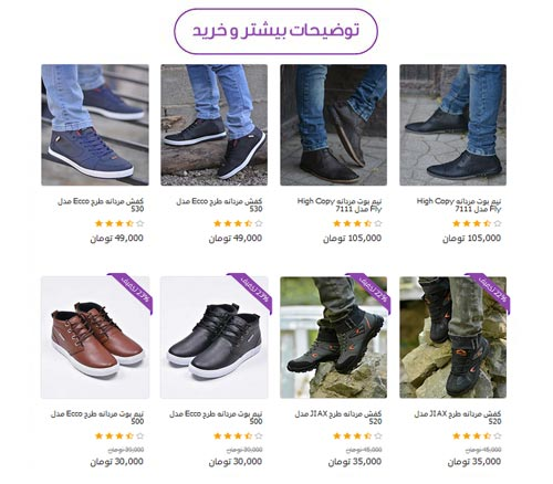 shixon-shoes