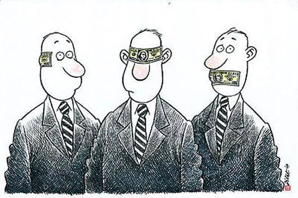 مجازات مفسدان اقتصادی