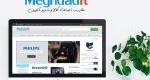 لذت پاساژگردی اینترنتی در فروشگاه آنلاین مقداد
