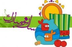 اس ام اس خنده دار جدید ویژه عید نوروز