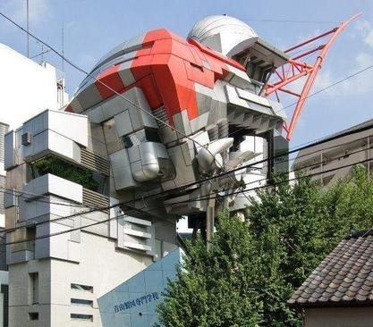 کالج صنعتی اویاما - ژاپن