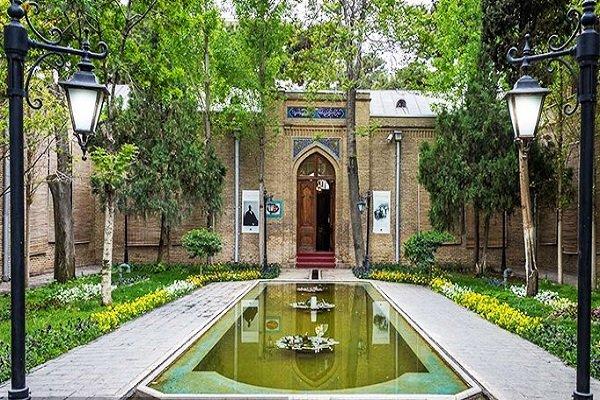 تهرانگردی در نوروز