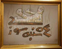 شعر طنز چهارشنبه سوری