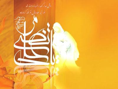 عکس و کارت پستال تبریک تولد حضرت علی (ع)