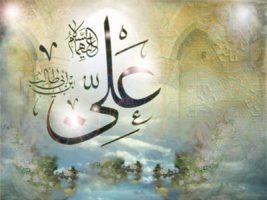 متن تبریک ولادت حضرت علی imam-ali-texts