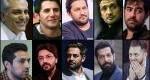 بازیگران خواننده ایرانی را بشناسید