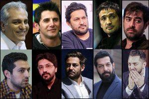 بازیگران مرد ایرانی که خواننده هم شدند + عکس