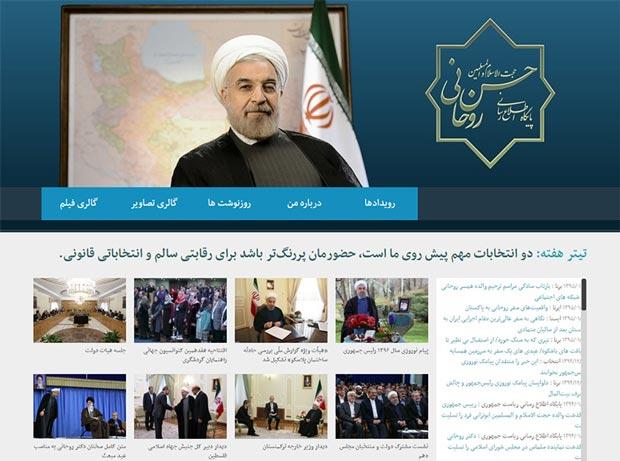 election روحانی