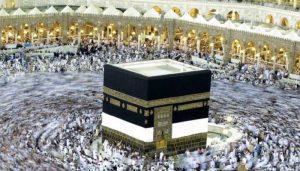 متن تبریک بازگشت از سفر حج haj
