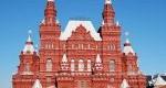 راهنمای سفر ارزان به روسیه