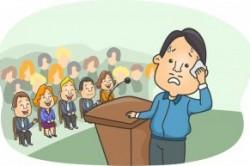 راه های غلبه بر ترس صحبت کردن در میان جمعیت