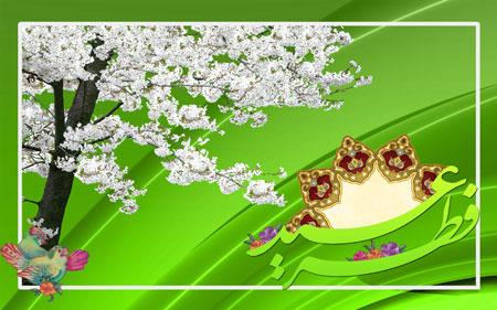 192923 hou11003 - عکس عید فطر مبارک | عکس پروفایل و جملات زیبای عید همه مبارک