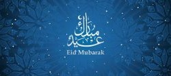 اس ام اس انگلیسی عید سعید فطر