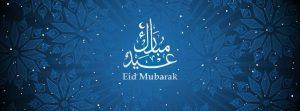 پیام انگلیسی عید فطر مبارک eid-fitr-mubarak