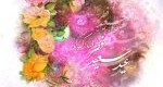 گلچین کارت پستال تبریک عید فطر