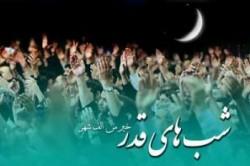 کارت پستال تسلیت شهادت امام علی (ع) و عکس شب های قدر