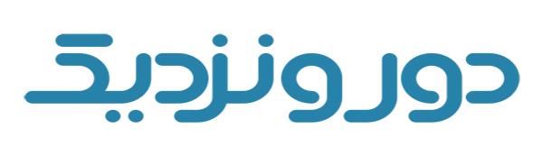 دور و نزدیک، سایتی ایدهآل برای خرید بلیط هواپیما
