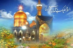 گلچین کارت پستال و عکس تبریک تولد امام رضا (ع)