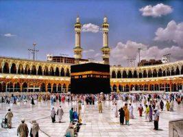 اس ام اس التماس دعای حج Beyt-i_Haram
