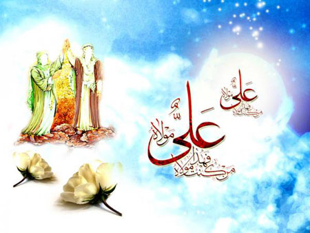 ghadir-postcard-عید غدیر