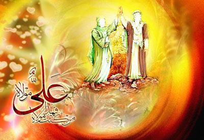 ghadir-postcard-کارت پستال جدید عید غدیر
