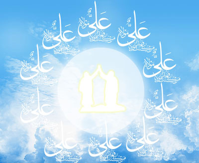 ghadir-postcard-تصویر کارت پستال عکس جدید تبریک عید غدیر