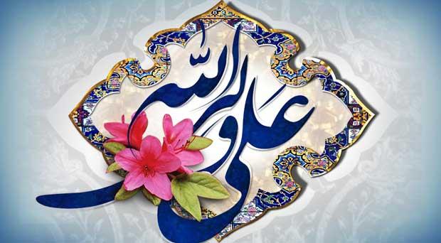 دعای عید قدیر خم ghadir