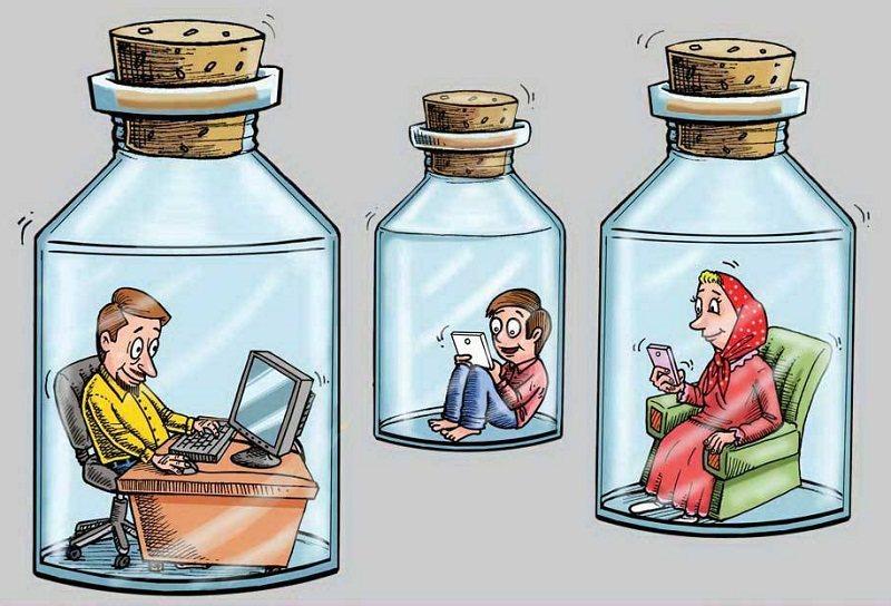family and social mediAخانواده و شبکه های اجتماعی