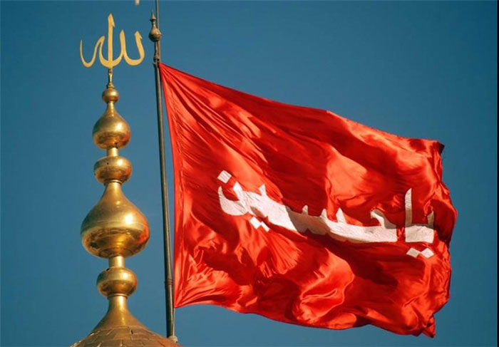 عکس پرچم یا حسین
