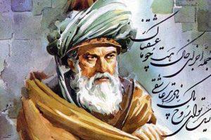 بزرگداشت مولانا rumi