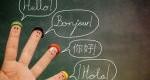 راههای یادگیری زبان انگلیسی در خانه