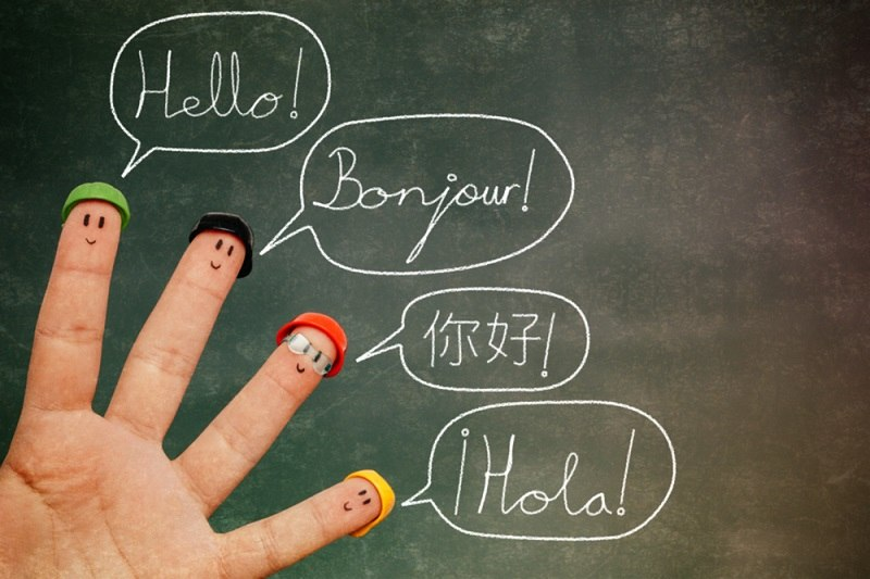 یادگیری زبان جدیدlearn a new language
