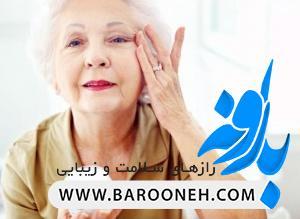 سلامت پوست در سنین بالا