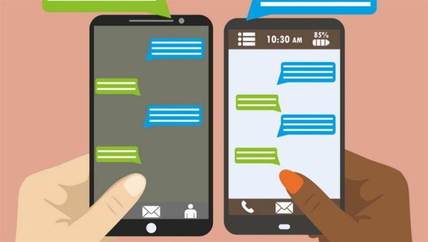 پیام کوتاهtext-messaging