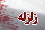 اخبار لحظه ای زلزله در غرب کشور، کرمانشاه