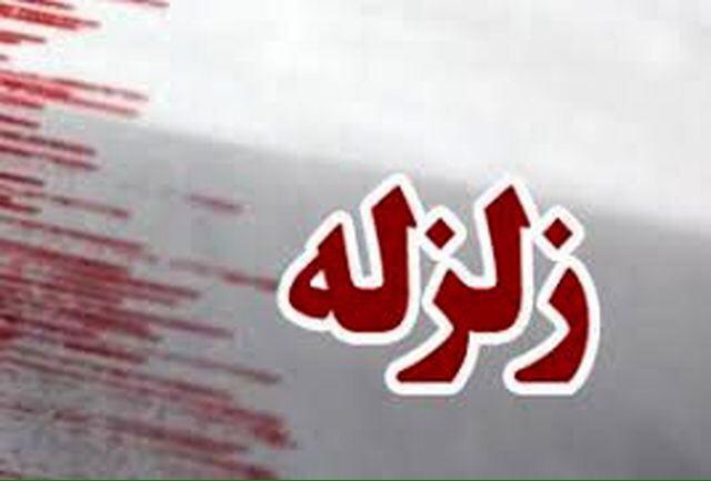 اخبار لحظه ای زلزله در غرب کشور، ایلام