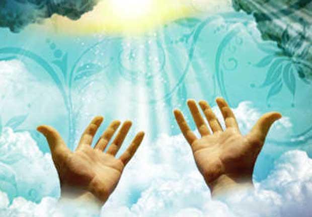 دعای پایان صفر safar-end