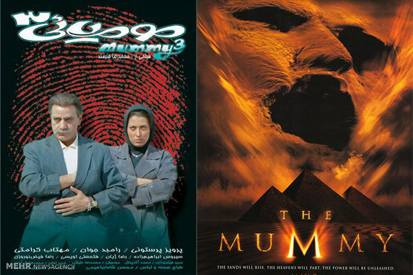 اسم عقيل به خارجی اسم کدام فیلم های ایرانی کپی نمونه خارجی است؟