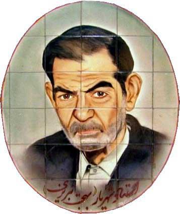 سید محمدحسین بهجت تبریزی