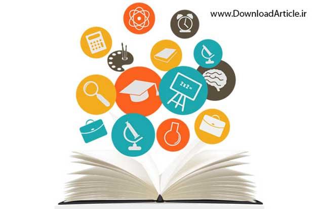 سایت تخصصی مقالات فارسی