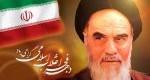 مقاله درباره پیروزی انقلاب اسلامی ایران
