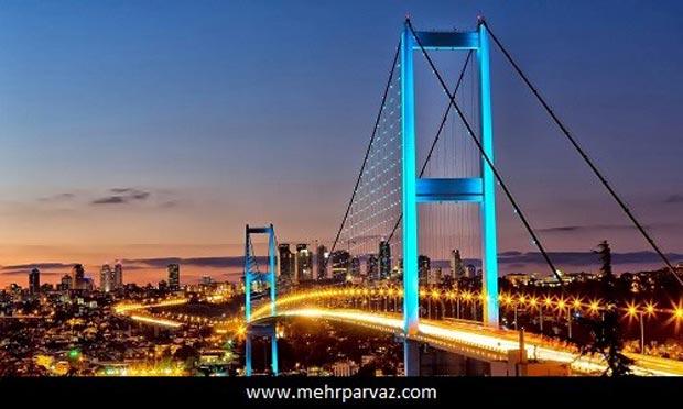 استانبول تنها شهر دو قاره ای جهان