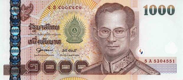 تور تایلند نوروز 97