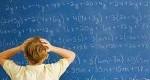 راه حل فرار از ریاضیات