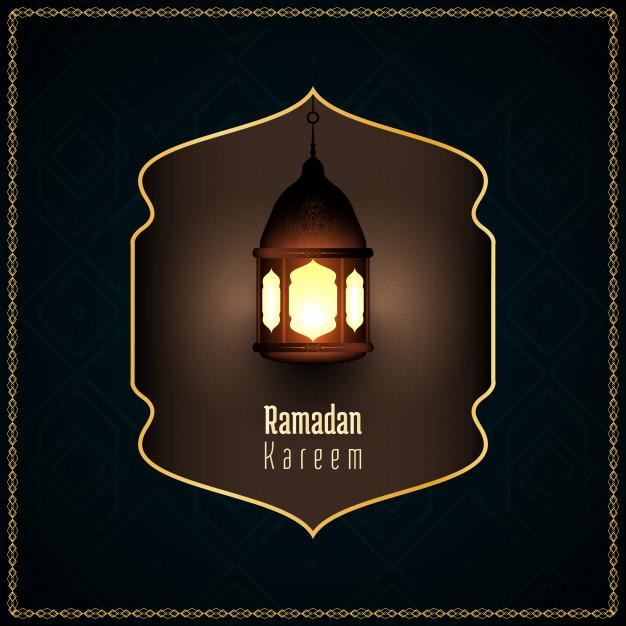 عکس پس زمینه و پروفایل برای ماه رمضان
