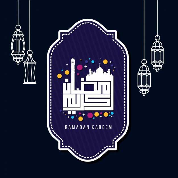 عکس فانتزی تبریک رمضان ویژه عکس پروفایل