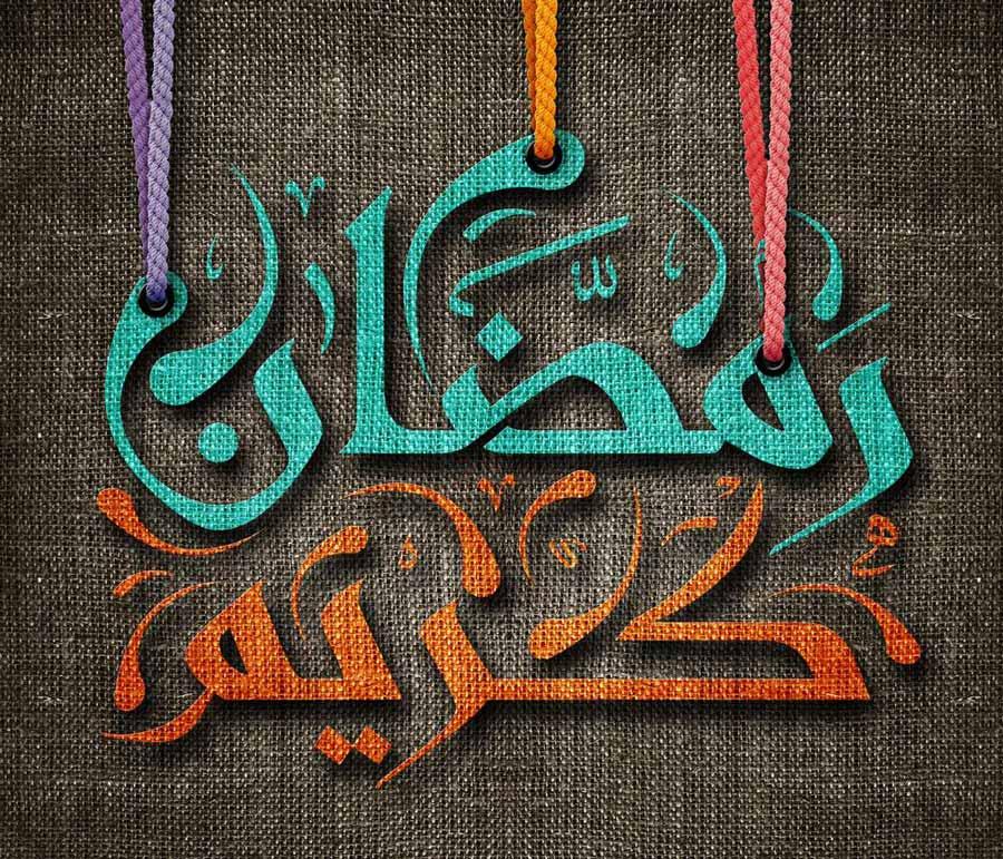 تصاویر ویژه ماه رمضان
