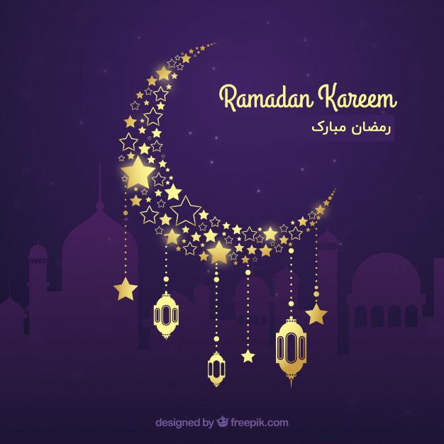 عکس پروفایل مخصوص رمضان
