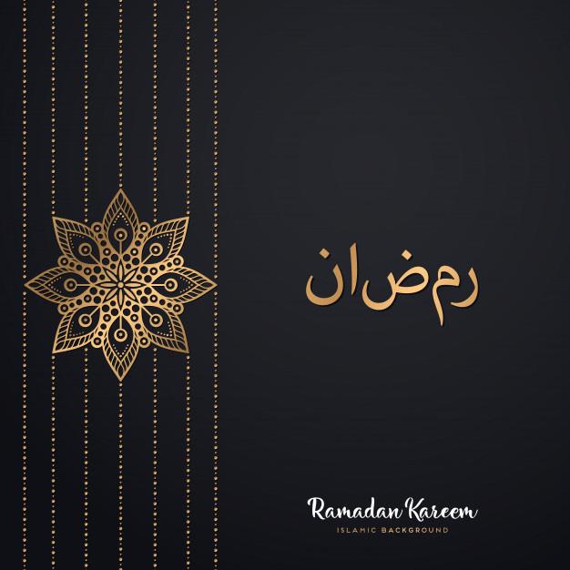 پروفایل ویژه ماه رمضان