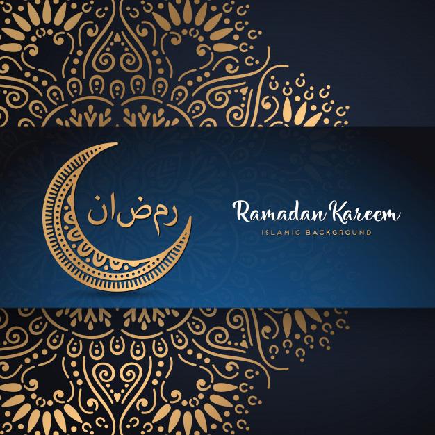 تصاویر مخصوص عکس پروفایل ماه رمضان